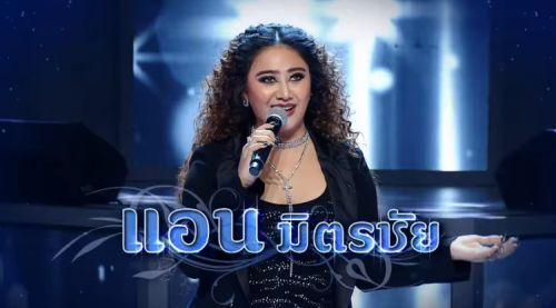 I Can See Your Voice 18 ธันวาคม 2562