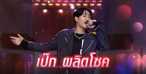 I Can See Your Voice 20 พฤศจิกายน 2562