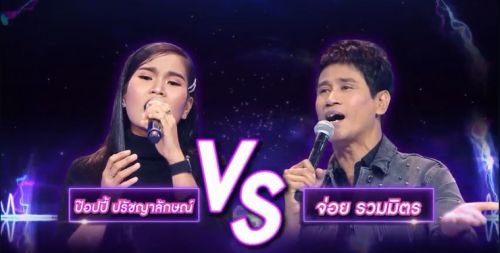 I Can See Your Voice 11 มีนาคม 2563
